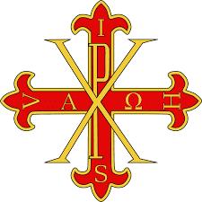 Read more about the article Significativo dono dell'Ordine Costantiniano di S. Giorgio